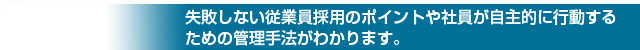 Q-TAX銀座8丁目店の特別サービス 決算申告代行サポート 69,800円~